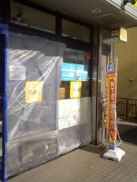 愛知県知多郡東浦町 ガラス修繕・補修工事 2010/12/12
