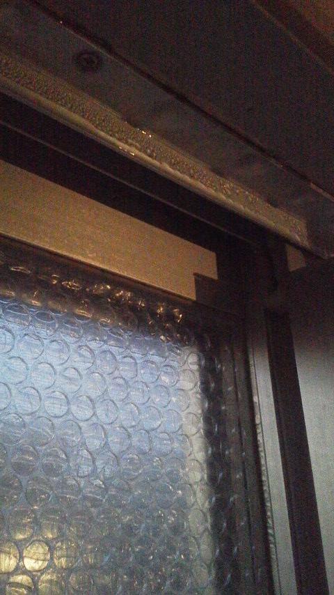 大府市 ホンダトーヨー 窓ガラスの結露対策