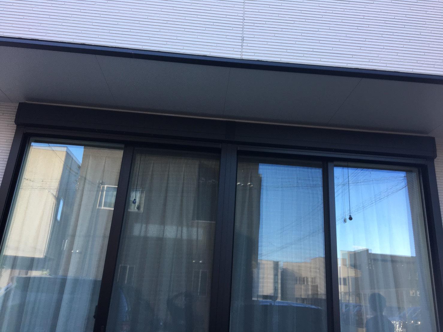 愛知県 夏場の暑さ対策 リクシル スタイルシェード取付 事前調査【ホンダトーヨー住器株式会社】