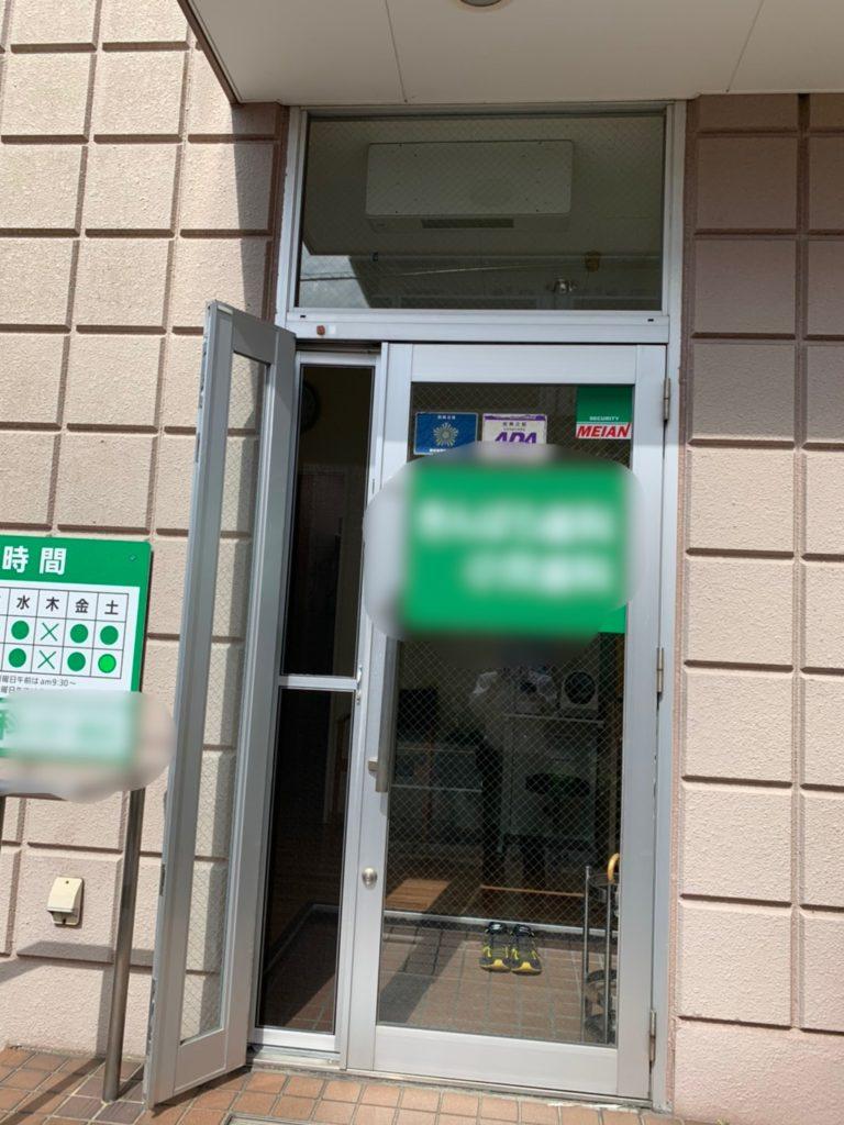 ドアの子扉、特製の網戸の取付後その後の様子を見てきました。【ホンダトーヨー住器株式会社】